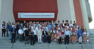 21st International Panorama Conference, Pleven/Bulgary